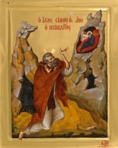 St. Simon the Myrrh-flower
