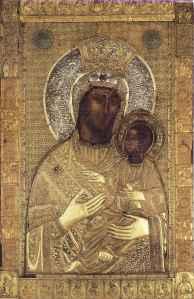 Theotokos Vimatarissa-Vatopaediou