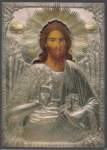 Ioan-Botezatorul-Prodromul