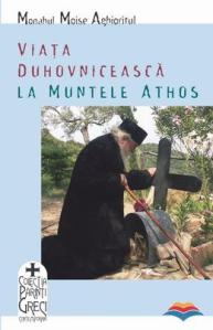 viata-duhovniceasca-la-muntele-athos