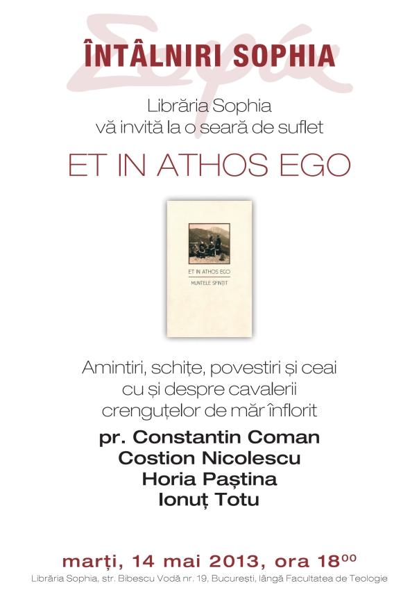 Et in athos ego
