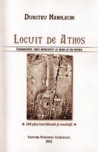 locuit_de_athos