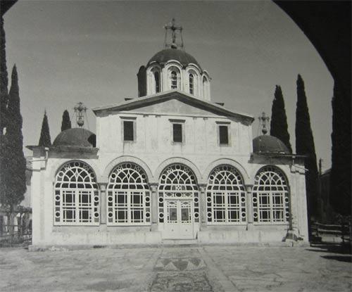 Biserica Schitului Prodromu la mijlocul veacului trecut