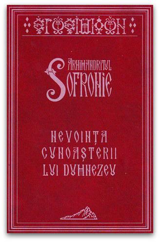 carte-nevointa-cunoasterii-lui-dumnezeu-arhim-sofronie-saharov