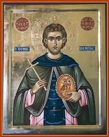 Sf. Mc. Agathanghel de la Esfigmenu