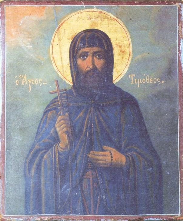 Sfântul Timotei de la Esfigmenu