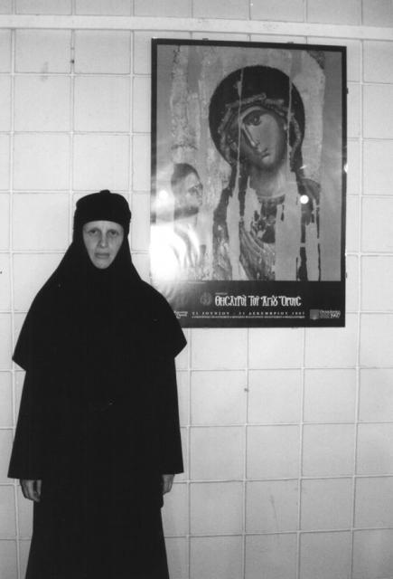 Maica Emiliani, Mănăstirea Înălțarea Sfintei Cruci, Teba, Grecia