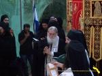 Vatopedi. Procesiune cu Icoana Maicii Domnului Vimatarissa de praznicul Sf. Ilie, 2 aug. 2013 (8)