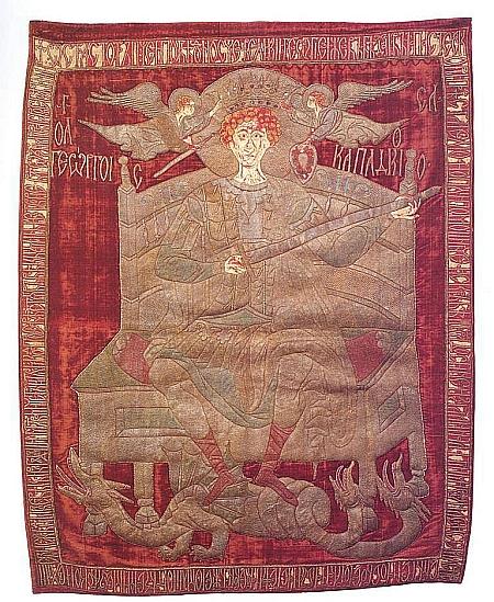 Epopeea aducerii din Athos a unui steag al lui Ştefan cel Mare