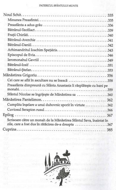 patericul-sfantului-munte-cuprins-final