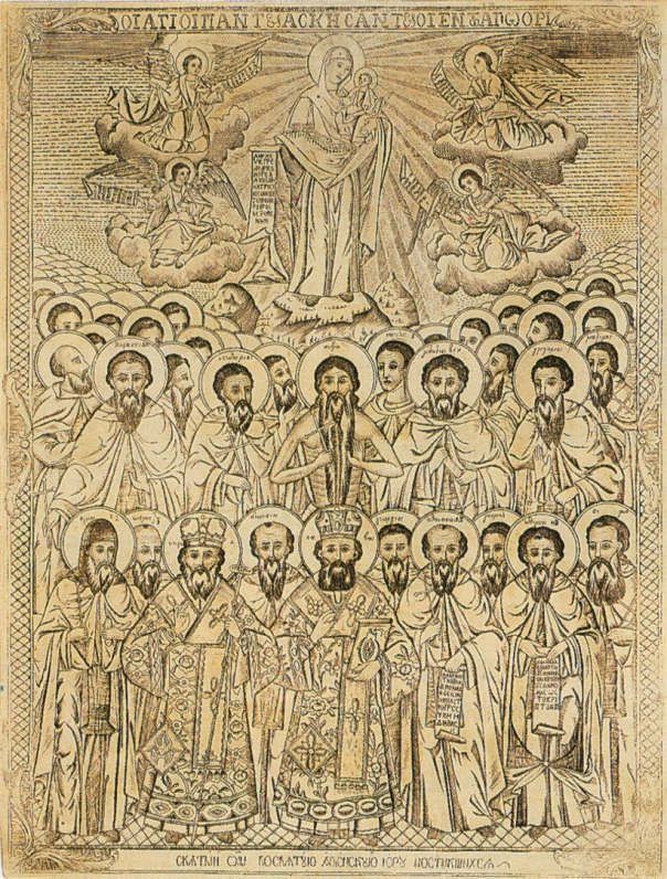 Saints_of_Mount_Athos11