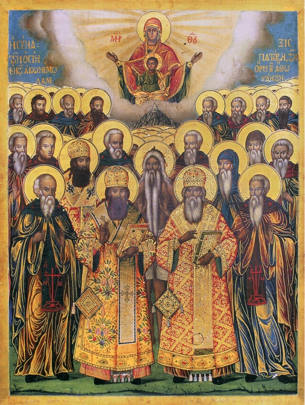 Saints_of_Mount_Athos4