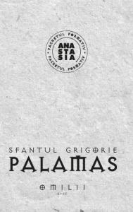 sfantul_grigorie_palamas_omilii_31-63