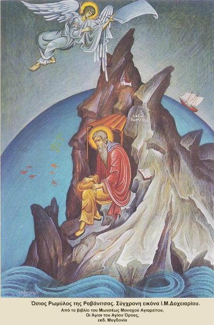 Ο Όσιος Ρωμύλος της Ραβάνιτσας (†1375)