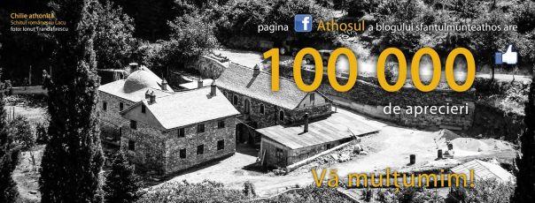 lacu-10000