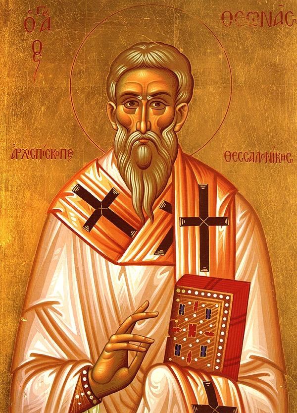 osios_theonas_arxiepiskopos_thessalonikis_104