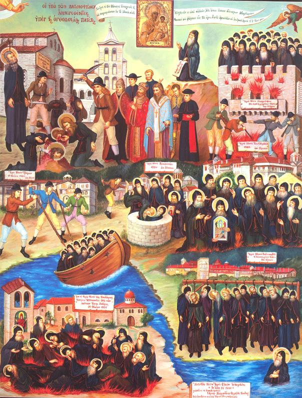 cuviosii-mucenici-ucisi-de-catolici-in-athos-si-in-cipru