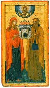 Sts. Simon and Mary Magdalene, Simonopetra
