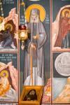 Fresca cu Gheron Iosif in Paraclisul Catedralei din Sfantu Gheorghe