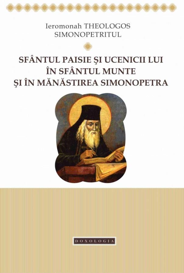 q_theologos_simonopetritul_sfantul_paisie_si_ucenicii_coperta_final
