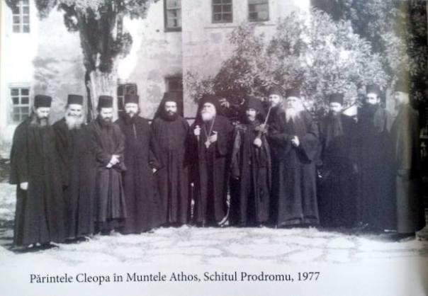 pr-cleopa-la-prodromu-1977