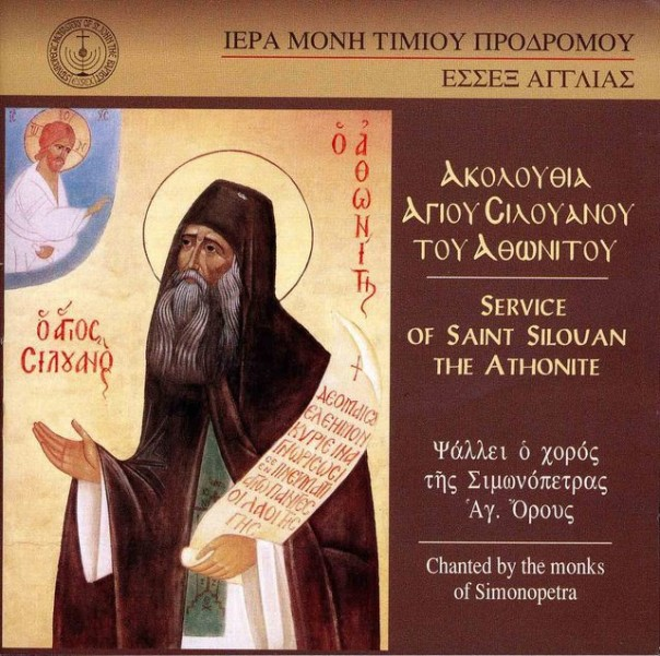 service-of-saint-silouan-the-athonite-simonopetra-3_1024x1024.gif