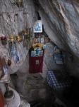 Agios Gerasimos Cave