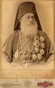 Ecumenical Patriarch Joachim III of Constantinople