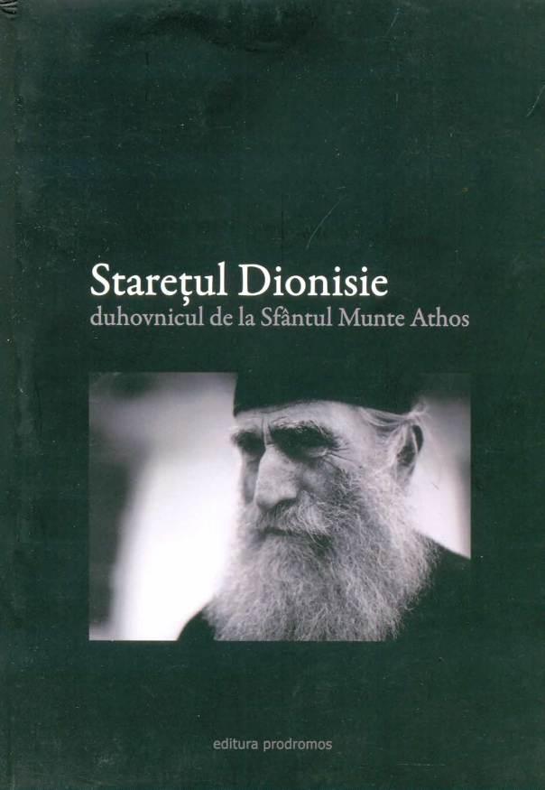 staretul-dionisie-duhovnicul-de-la-sfantul-munte-athos-1