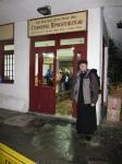 Pilgrim's Bureau Ouranopolis