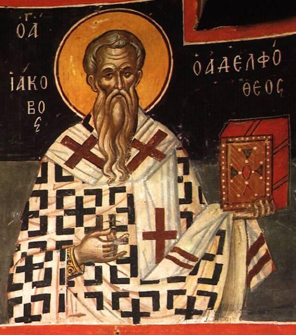 Sf. Iacob, ruda Domnului2