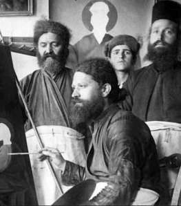 SINODIA KELIOTON 1926