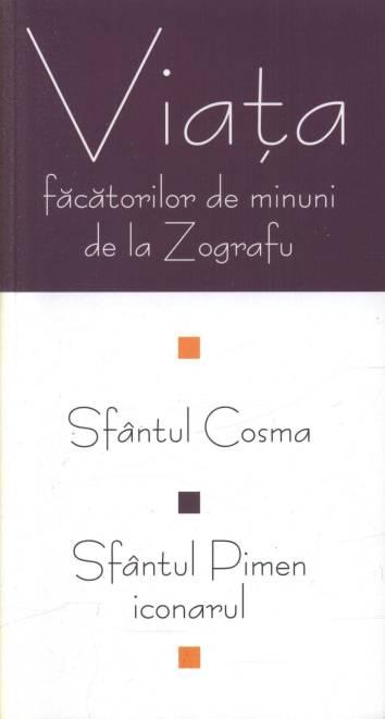viata-facatorilor-de-minuni-de-la-zografu-sfantul-cosma-sfantul-pimen-iconarul_1_fullsize