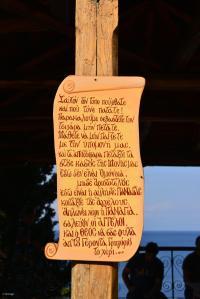 gheronda Grigoriou Text-Dochiariou Kiosk