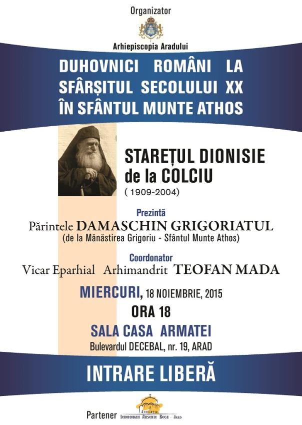 afis_20151118_staretul_dionisie