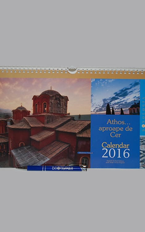 calendar-athos-doxologia-birou-coperta