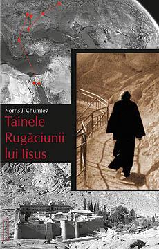 n_chumley_-_tainele_rugaciunii_lui_iisus