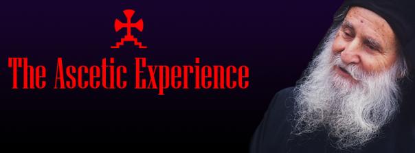 theasceticexperience
